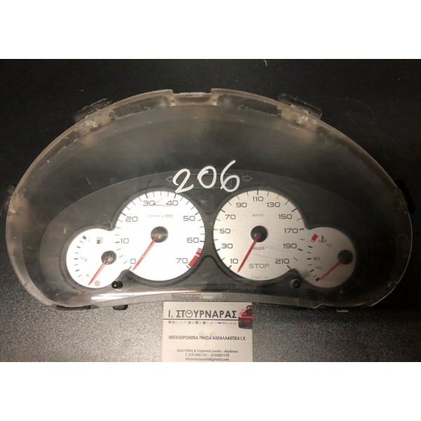 ΚΟΝΤΕΡ - ΚΑΝΤΡΑΝ PEUGEOT 206 - VCO210 - ECB366