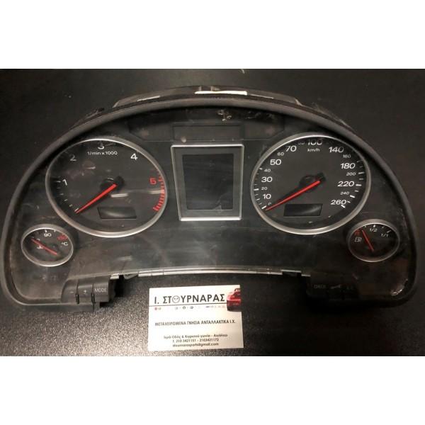 ΚΟΝΤΕΡ - ΚΑΝΤΡΑΝ BOSCH Audi A4 8E B6 - 8E0920900M - 0263626045